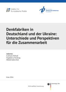 Denkfabriken-in-Deutschland-und-der-Ukraine